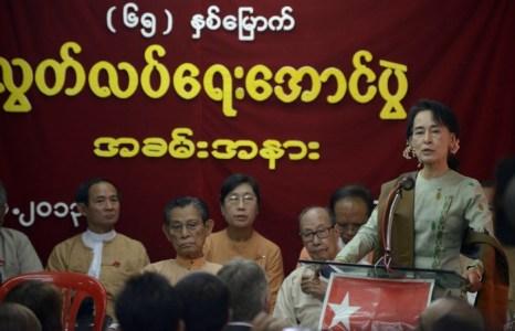 Мьянма отмечает 65-летие обретения независимости 4 января 2013 г. Фото: Ye Aung Thu/AFP/Getty Images