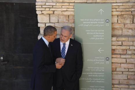 Барак Обама посетил Израиль. Фото: Ben Gershom/GPO via Getty Images