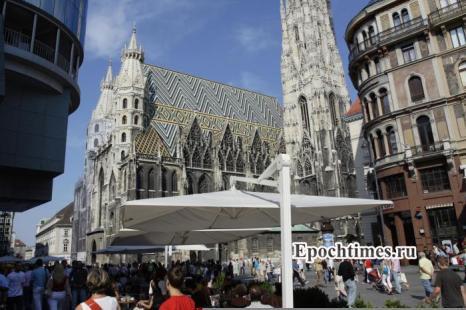 Вена. Фото: Великая Эпоха (The Epoch Times)