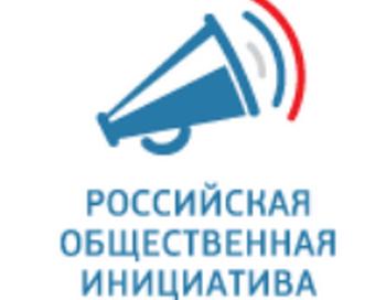 Петицию об отмене закона, расположенную на сайте «Российской общественной инициативы», подписали уже свыше 80 тыс. человек. Фото с сайта wikipedia.org