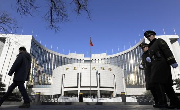 банк Китая