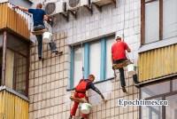 ремонт здания