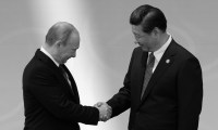 Владимир Путин, Си Цзиньпин