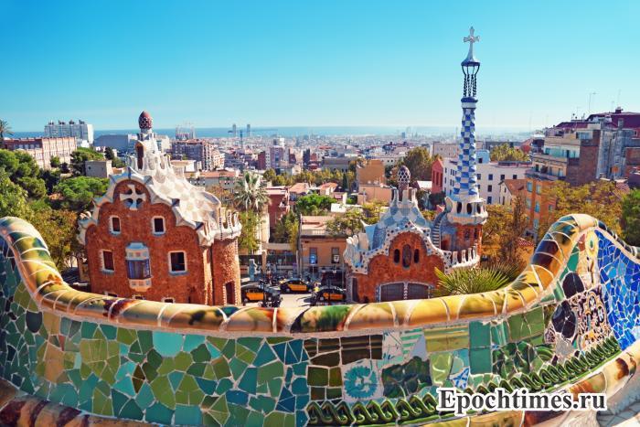 Барселона. Фото: Великая Эпоха