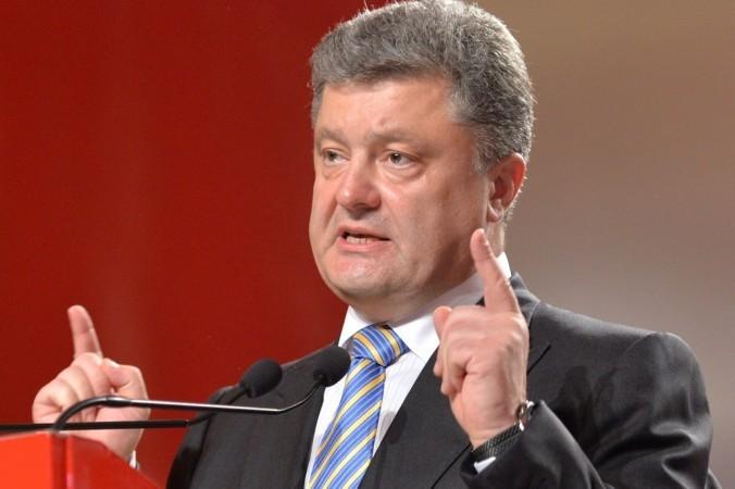 Украина, президент, Пётр Порошенко, амнистия