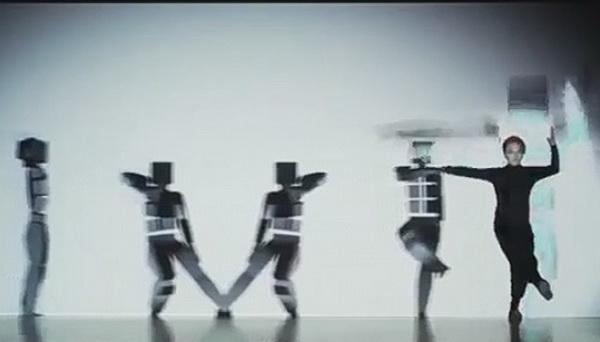 видео, танец, графика