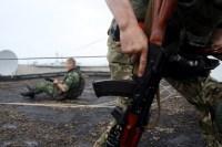 Украина, СНБО, граница