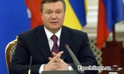 Янукович, Украина, счета