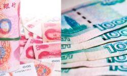 Россия, Китай, национальная валюта, юани, рубли