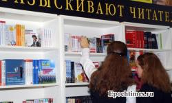 новости Москвы, библиотеки, дворы