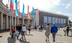 наука, отдых в Москве, научные бои