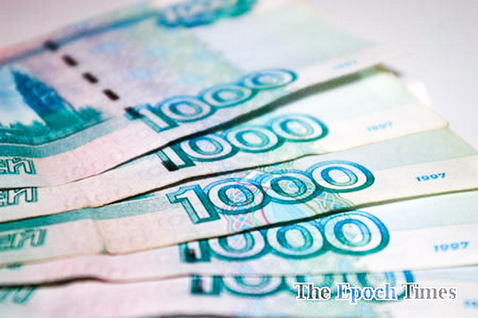 Крым, пенсии, военные, Минобороны, деньги