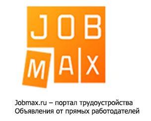 Вакансии администратор в салон красоты – jobmax.ru