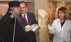 В Грецию из США вернули византийская рукопись XII века