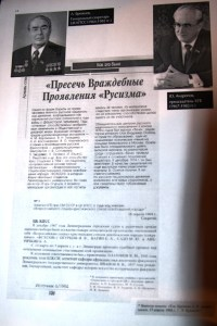 Из архивного материала Музея ГУЛАГ-2