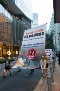 Последователи Фалуньгун маршируют по улицам Гонконга в день образования КНР, 1 октября 2014 года, протестуя против насильственного извлечения органов в Китае. Фото: Benjamin Chasteen/Epoch Times