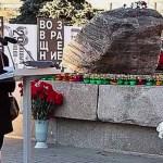 На Лубянке почтили память репрессированных в советское время