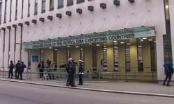 Влияние на ОПЕК Венесуэлы постепенно снижается