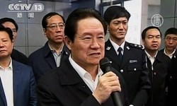 Чжоу Юнкан арестован
