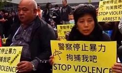 В Гонконге началась расчистка основного места протестов от баррикад