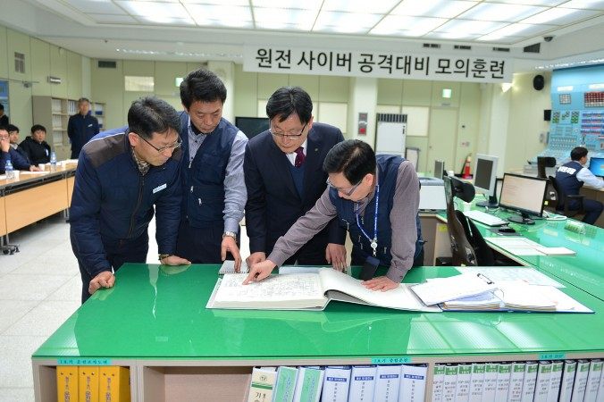 Южная Корея, АЭС