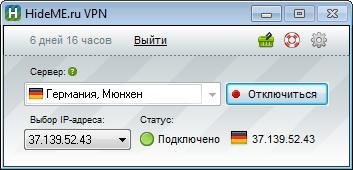 Виртуальная частная сеть - VPN (Virtual Private Network). Фото:  hideme.ru