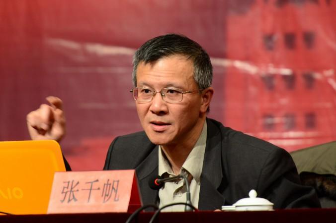 Китай, права человека