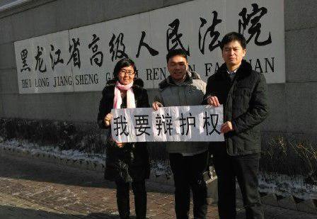 Фалуньгун, Китай