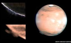 Учёные обнаружили загадочное облако над Марсом