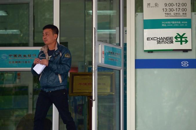 китайский банк