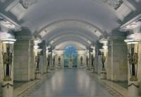 Москва, метрополитен, капитальный ремонт