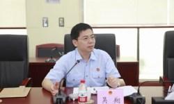 У Сян, коррупция в Китае