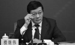 министр финансов КНР