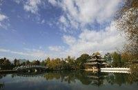 парк, Юннань