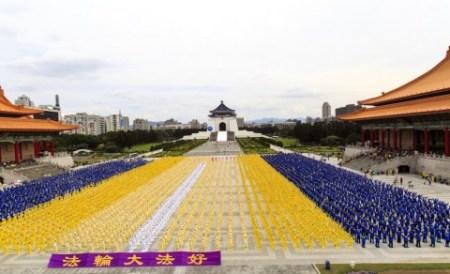 Тысячи последователей Фалуньгун выполняют упражнения у «Мемориального комплекса Чан Кайши», Тайвань, ноябрь 2014 года. Фото: Minghui