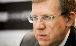 Россия, Алексей Кудрин, кризис, ВВП