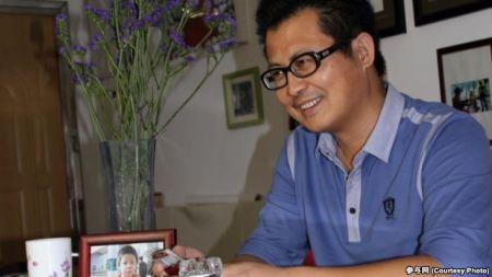 Правозащитник Ян Маодун, также известный как Го Фэйсюнь. Фото: canyu.org/Radio Free Asia