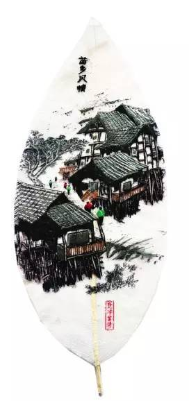Miao-Village-Style-leaf-embroidary
