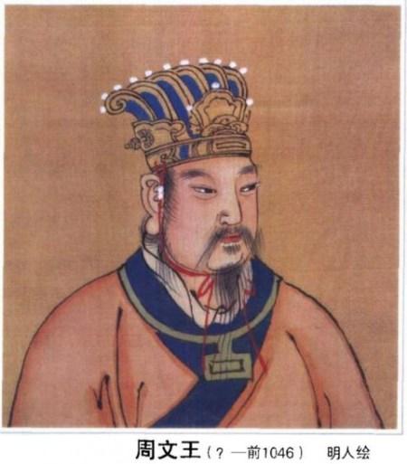 King_Wen_of_Zhou-480x547