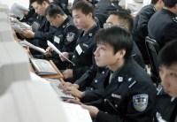 контроль над информацией в Китае