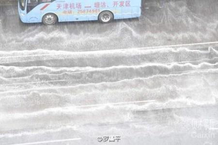 white-foam-street-road-tianjin-explosion-5