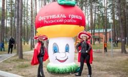 фестиваль грибов