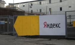 Яндекс, новости, робот, Интерфакс