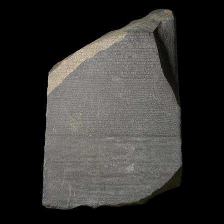 complete-Rosetta-Stone_0