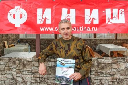 Дмитрий Могир — призёр первого места. Фото: Александр Трушников/Великая Эпоха