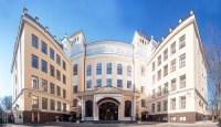 Общественная палата РФ