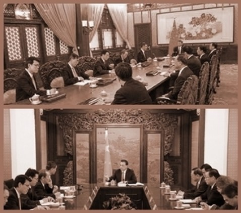 встреча премьера КНР Ли Кэцяна и президента Гонконга Лян Чжэньина