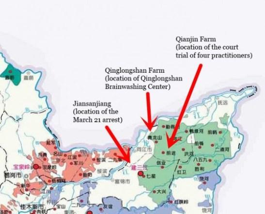 Карта восточной провинции Хэйлунцзян на северо-востоке Китая с расположением полицейских участков. Фото с сайта Минхуэй.