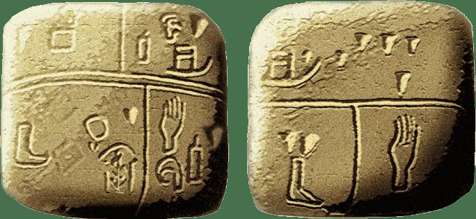 Таблички из Киша (3500 г. до н.э.). Фото: Locutus Borg/wikipedia.org/public domain