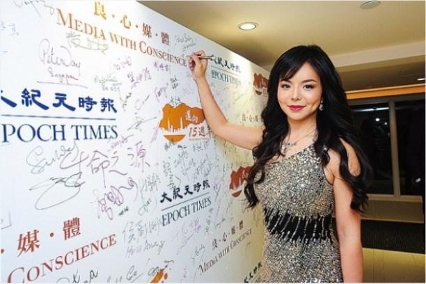 «Мисс Канада» Анастасия Линь посетила мероприятия по случаю празднования 15-й годовщины Epoch Times в Гонконге. Фото: Suen Ching-tin/Epoch Times